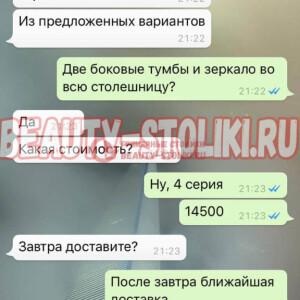 WhatsApp-Image-2018-10-01-aапt-21.24