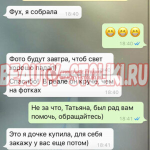 WhatsApp-Im4age-2018-10-01-at-18.17